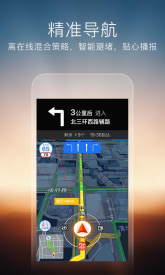 搜狗�Ш诫��X版 v4.2.5 官方版