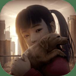 lifeafter���H服(明日之后) v1.0.168 安卓官方版