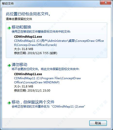 conceptdraw中文版