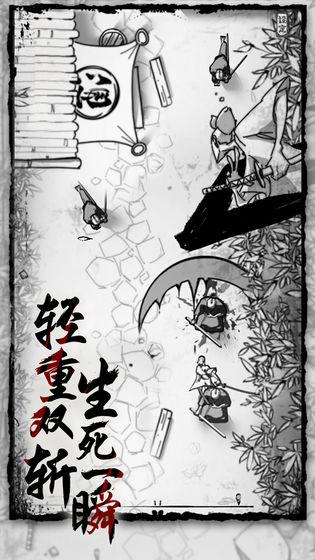 背头武士游戏 v1.0 安卓版