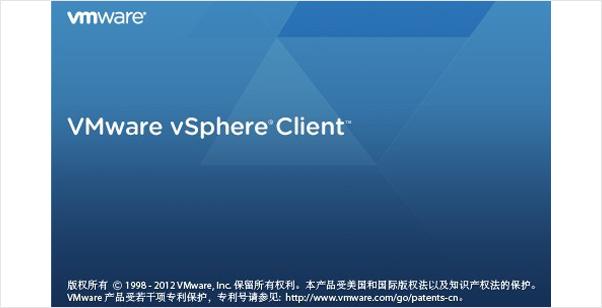 vsphere client免�M版