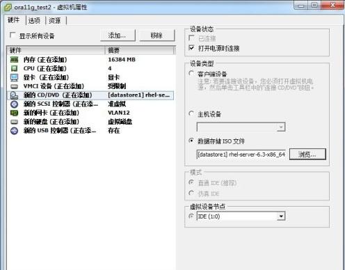 vmware vsphere client客�舳� v6.0 官方版