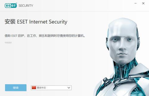 eset nod32 antivirus杀毒软件 v3.0.685.0 简体中文版
