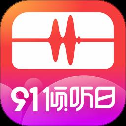 蜻蜓fmios安装包 v8.7.8 iphone版