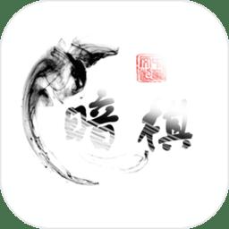 混沌象棋手游 v1.0 安卓版