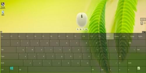 chooing屏幕鼠标软件