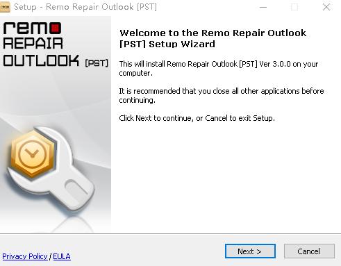 remo repair outlook软件