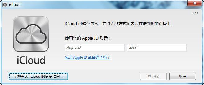 icloud历史版本 中文版