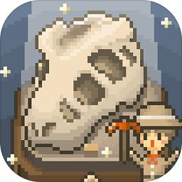 我与化石博物馆游戏 v1.4.0 安卓版