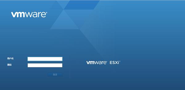 vmware workstation pro16 v16.0.0 官方最新版