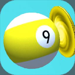 台球解谜手游 v1.10 安卓版