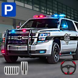 真实警车停车场3d手游 v1.0 安卓版