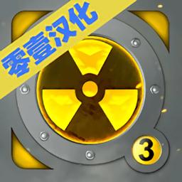 核潜艇模拟器中文版 v2.0 安卓手机版