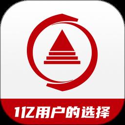 华夏基金管家客户端v5.1.1