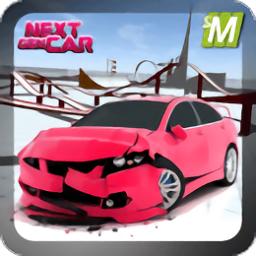 次世代赛车游戏(next gen car game) v1.15 安卓版