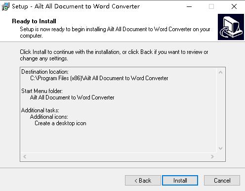 ailt all document to word converter v5.4 免费版