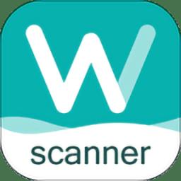 扫描王手机版v2.4.1 安卓版