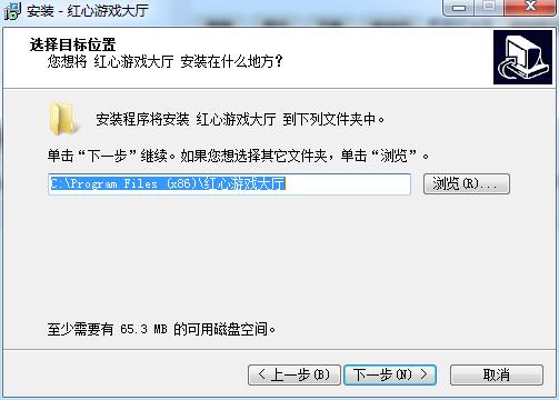 红心游戏世界2008版 v3.5.0 正版