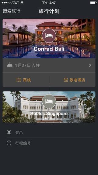 亚航假日中文版 v3.0.1 安卓版