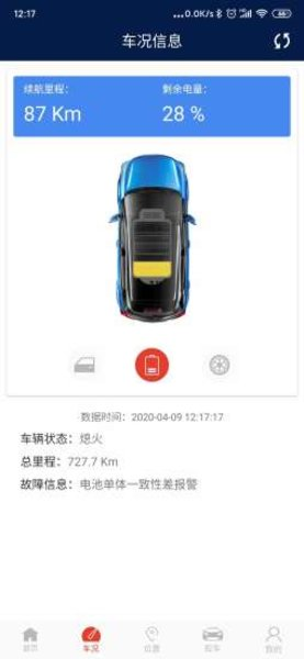 枫叶汽车app