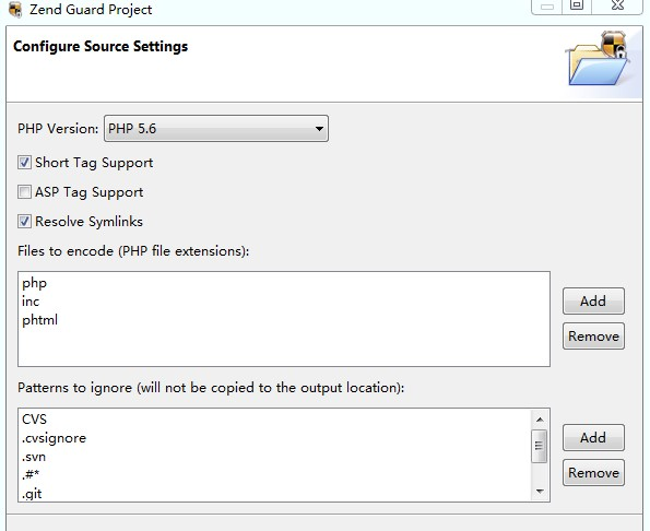 zend guard php5.5 v5.5 免费版