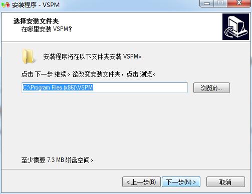 vspm虚拟串口官方版 正版