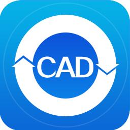 风云cad转换器软件v2020.07.11 官方版