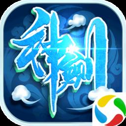 神剑天尊手机版 v7.3 安卓版