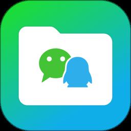 腾讯文件ios版 v2.8.6 iphone版