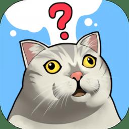最神奇的脑洞游戏 v1.01.002 安卓版