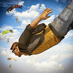 跳伞模拟器游戏