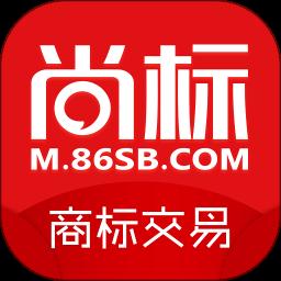 尚标商标转让手机版v2.0.1.