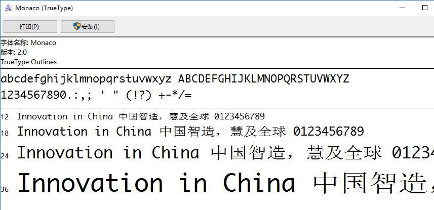 vs monaco字体 免费版