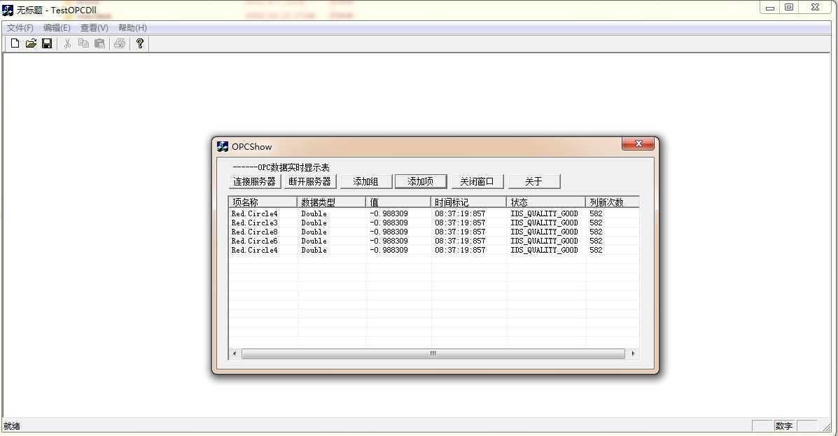 Interop.opcautomation.dll