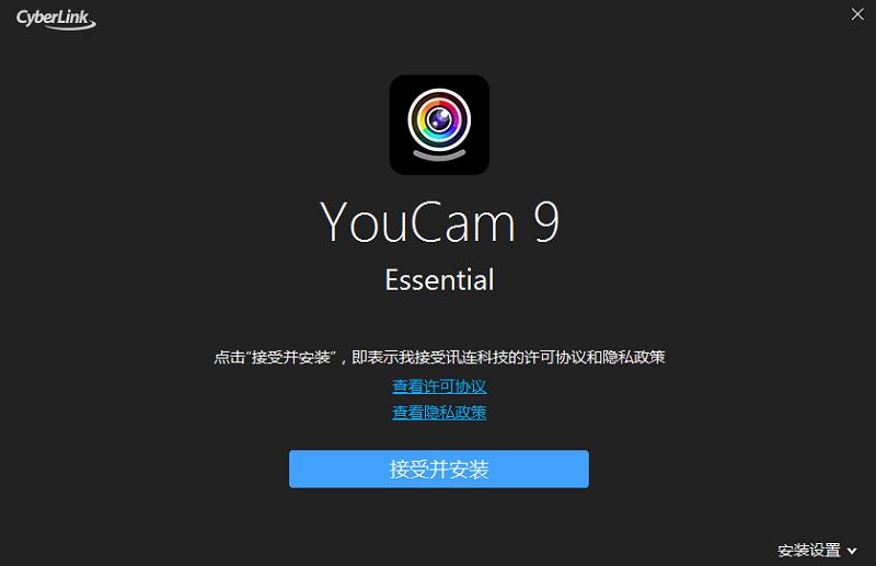 cyberlink youcam官方版
