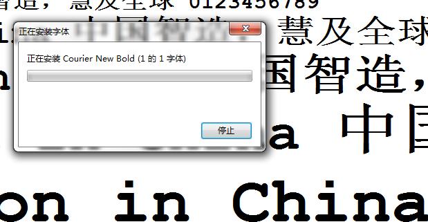 courier new宽松字体 ttf字体包