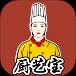 厨艺宝app v1.1.4 安卓版