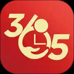 365小时光最新版 v6.3.3 安卓版