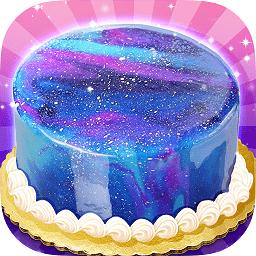 梦幻星空蛋糕小游戏