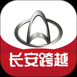 长安跨越手机版 v1.3.9 安卓最新版