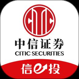 中信证券手机炒股软件 v3.03.053 安卓版