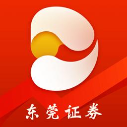 东莞证券app(掌证宝) v5.1.1 安卓官方版