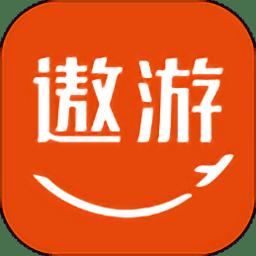 中青旅遨游旅行官方版 v6.1.9 安卓版