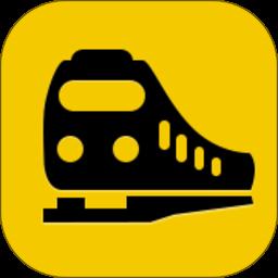 铁路人客户端