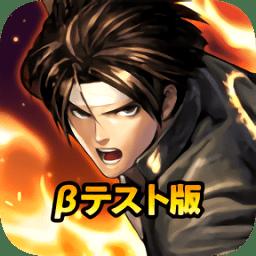 拳皇编年史游戏v1.0 安卓版
