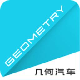 geometry手机版 v3.0.1 安卓最新版