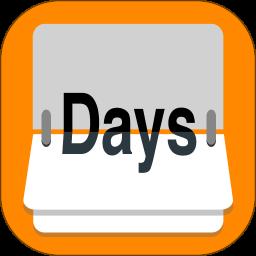 365倒数日app v8.3 安卓版