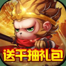 妖�硪�h5手游 v1.0 安卓版