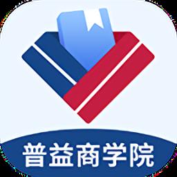 普益商学院appv3.15.5 安卓版