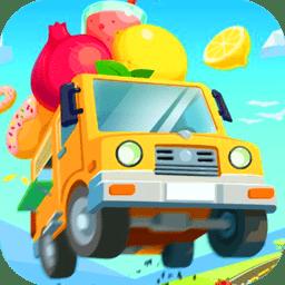 果冻大卡车小游戏v1.0 安卓版